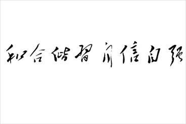 说明:http://211.83.241.166:8080/_mediafile/zhuzhan/2015/05/29/3op6s45xzx.jpg